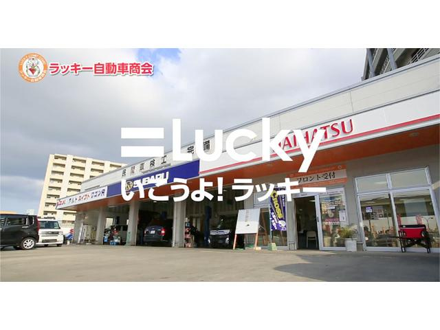 国産全メーカー新車・未使用車から中古車が勢揃い!沖縄で車の格安車検なら=Lucky 行こうよラッキー