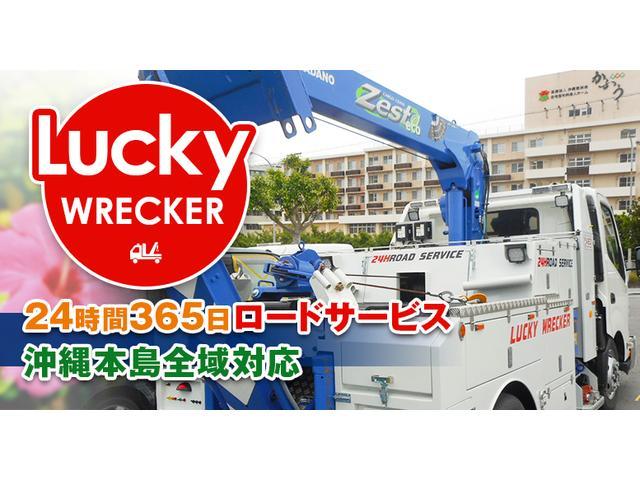 沖縄本島全域24時間・年中無休・365日レッカーロード車輌救援サービス!!