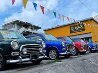 沖縄の中古車販売店 U-MAX(ユーマックス)