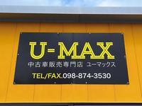 軽バン・軽トラ・軽特殊車輌の事ならU-MAXにご相談下さい!!