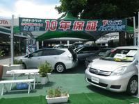 人気のハイブリッド車には安心の長期保証、トヨタディーラーならではの安心をご提供致します♪