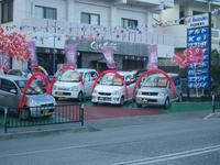 沖縄の中古車販売店 原自動車