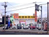 沖縄の中古車販売店ならスィートオート