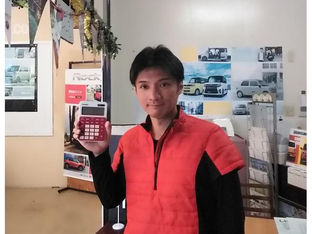 久場 卓也(クバ タクヤ)