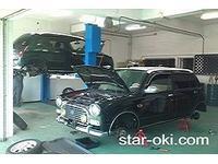 自社車検整備工場完備! 「スター整備工場」 買った後のアフターサービスはお任せください!