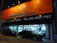 沖縄の中古車販売店ならSANKI GARAGE