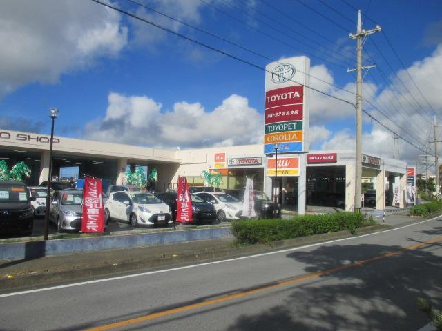 沖縄トヨタ自動車(株) 宮古支店(1枚目)