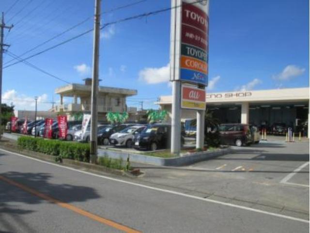 沖縄トヨタ自動車(株) 宮古支店(6枚目)