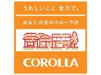沖縄の中古車販売店 トヨタカローラ沖縄(株)浦添店
