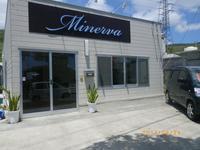 沖縄の中古車販売店 ミネルバ