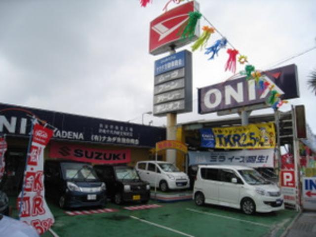 ナカダ自動車商会 うるま店(5枚目)