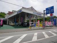 沖縄の中古車販売店 ナカダ自動車商会 うるま店