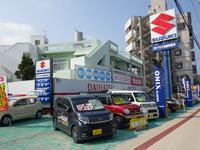 沖縄の中古車販売店ならアップル沖縄 宜野湾店