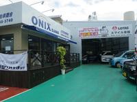 アップル沖縄宜野湾店 は地域の皆様とともに歩みます。嘉手納・うるまにも店舗が御座います!