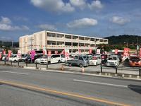 沖縄の中古車販売店 西平自動車