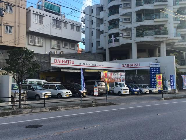 写真:沖縄 宜野湾市カーメンテナンス Best ONE 店舗詳細