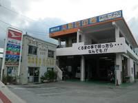 沖縄の中古車販売店なら浜川モータース