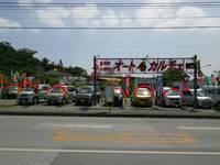 沖縄の中古車販売店 オートカルチェ 瑞慶覧店
