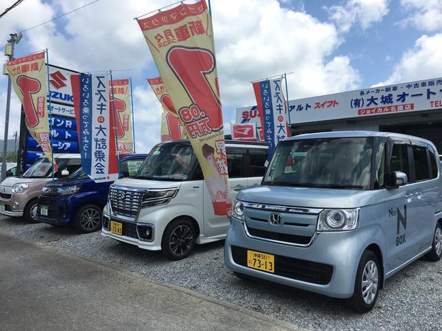 写真:沖縄 名護市ジョイカル名護 有限会社大城オートサービス 店舗詳細