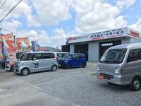 ジョイカル名護 有限会社大城オートサービス 店舗地図