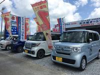 沖縄県名護市のジョイカルのお店、大城オートサービスです!