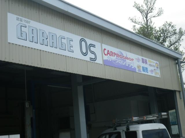 GARAGE OS