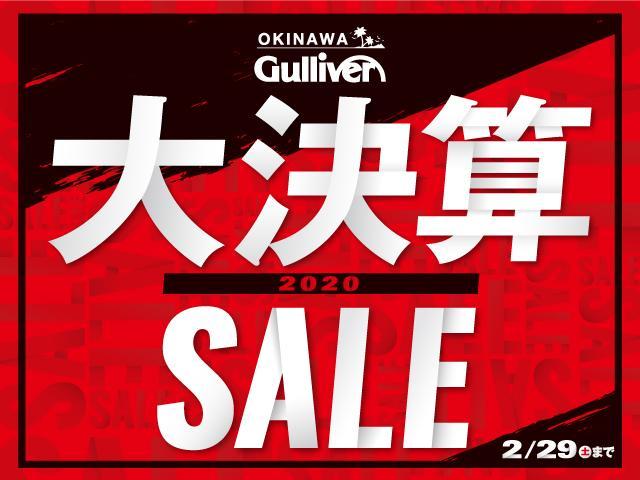 ガリバー大決算SALE、開催!!!