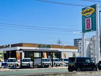 沖縄県全域の中古車販売店のキャンペーン値引き情報ならガリバー 58号宜野湾店