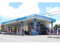 沖縄の中古車販売店ならユーポスステーション越来店