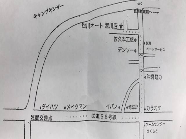 松川オート(4枚目)