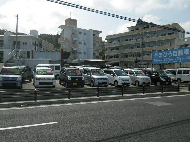 写真:沖縄 島尻郡与那原町やまひろ自動車 店舗詳細