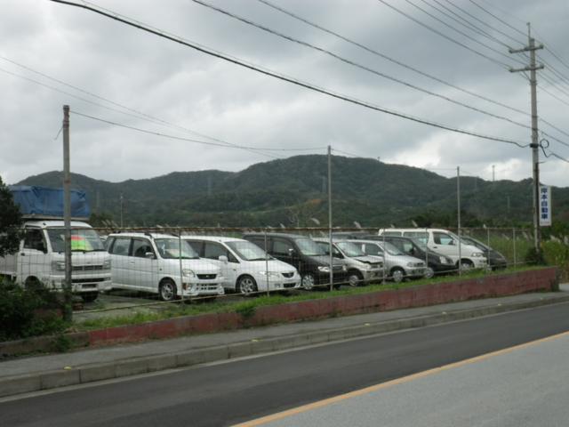 岸本自動車整備工場(1枚目)