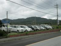 今帰仁村湧川の「岸本自動車」でございます。