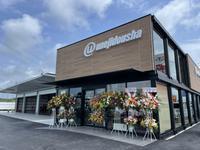 沖縄の中古車販売店 有限会社 宇根自動車 名護店