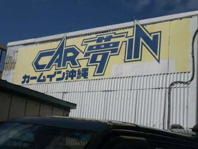 カームイン(1枚目)