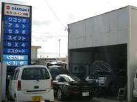 アフター、メンテナンス等車検ももちろんお車のご用命はカームインまで。
