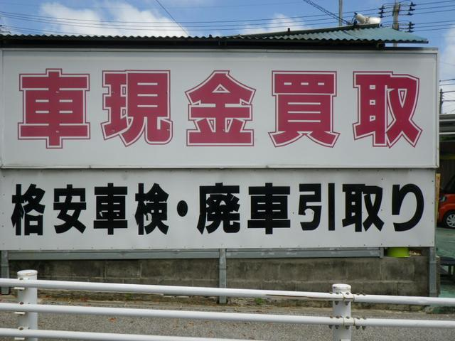 ガレージ KINJO(3枚目)