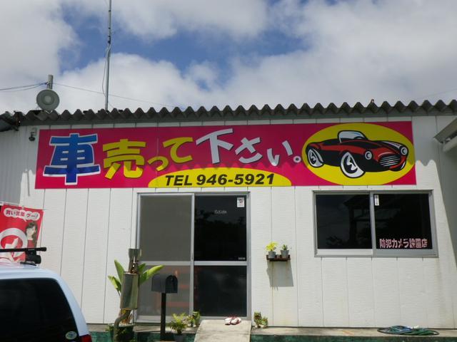 ガレージ KINJO(4枚目)