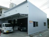 沖縄の中古車販売店 太田商会