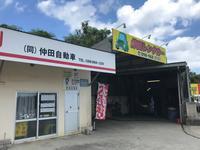 当店は「安心の民間車検場完備」!!