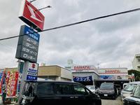 沖縄の中古車販売店 長地自動車