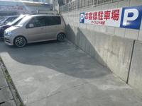 駐車スペース有り。いつでもお車でご来店下さい♪場所がご不明な場合はお電話下さいネ♪