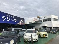 沖縄の中古車販売店 ラシーマ