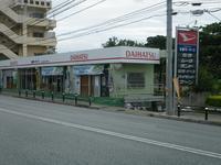 沖縄の中古車販売店 与儀モータース
