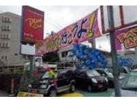 沖縄の中古車販売店 カーステーション プラスONE