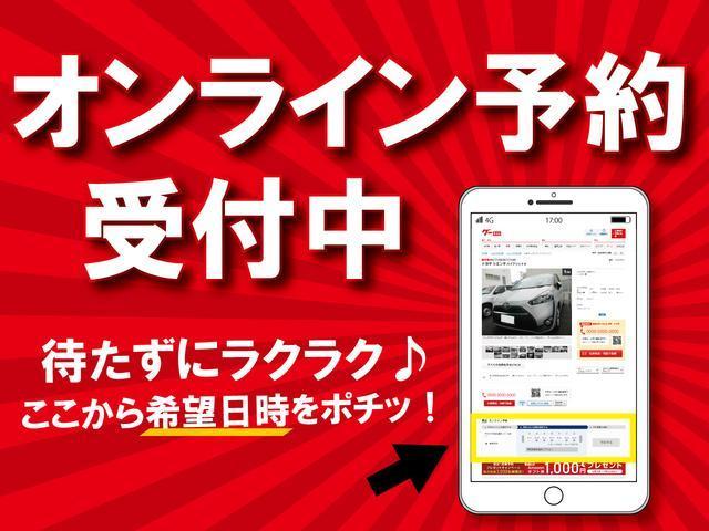 オンライン予約受付中!!
