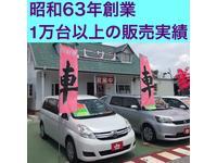 ヒサシ自動車 店舗地図