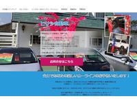 沖縄の中古車販売店 ヒサシ自動車