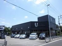 沖縄の中古車販売店 ユーポスコザ店