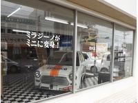 ミラジーノ&ミラのカスタム車を作ります。オークションで選んだ車で貴方オリジナル車を作ってみませんか?